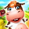 Farmery